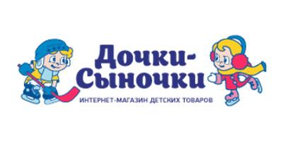 Дочки Сыночки - интернет магазин с каталогом товаров для новорожденных  81f72efcd140c